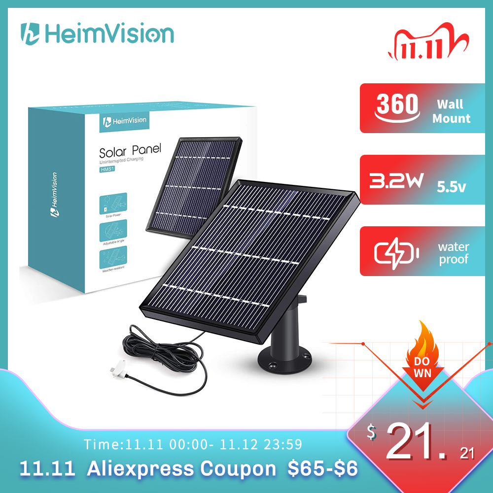 HeimVision HMS1 Solar Panel IP66 Waterproof Support Continuously Supply Power for HMD2 Rechargeable Battery Security Camera
