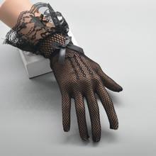 Милые сетчатые Вечерние перчатки lilicochan для костюмированной