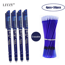 4+30Pcs/Set Office Gel Pen Erasable Refill Rod 0.5mm Blue Black Ink Magic Ballpoint Shool Writing Supplies Stationery
