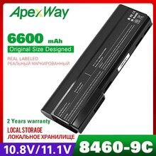 6600mAh laptop battery for HP EliteBook 8460 8470p 8470w 8560p 8570p ProBook  6465b 6470b 6475b 6560b 6565b 6570b 6360b 6460b jigu original laptop battery for hp probook 6360b 6460b 6465b 6470b 6475b 6560b 6565b 6570b