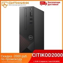 Системный блок DELL Vostro 3681 Intel Core i3 10100, 4 Гб, 1Тб HDD, UHD Graphics, 3681-3311