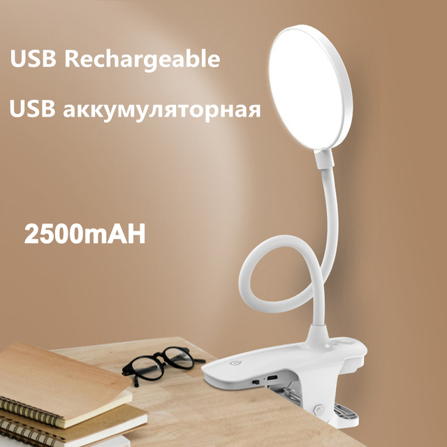 USB Rechargeable B 1