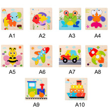 Kids Wooden Education Toys for Children Animals Puzzles Shape Cognition Puzzle Toy Intelligence Learning