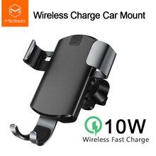 Беспроводное зарядное устройство Mcdodo Qi для автомобиля, для iPhone XR, XS Max, 8, Гравитационный держатель, быстрая Беспроводная зарядка, крепление на вентиляционное отверстие, автомобильное зарядное устройство для телефона