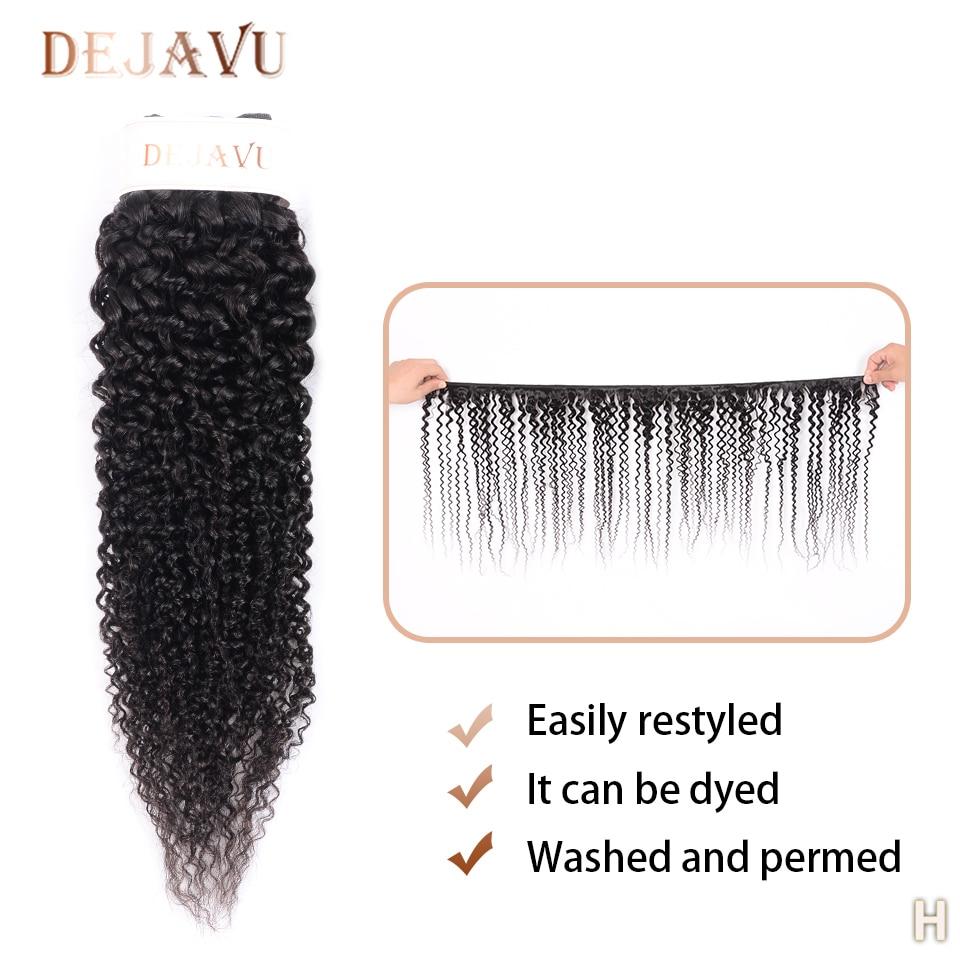 Dejavu Kinky Curly Bundles Non-Remy Human Hair Bundles Brazilian Hair Weave Bundles 30 Inches 1Piece Natural Color Bundle Cabelo