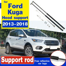 Для ford kuga 2013 2015 2017 2018 refit автомобильная фотолампа