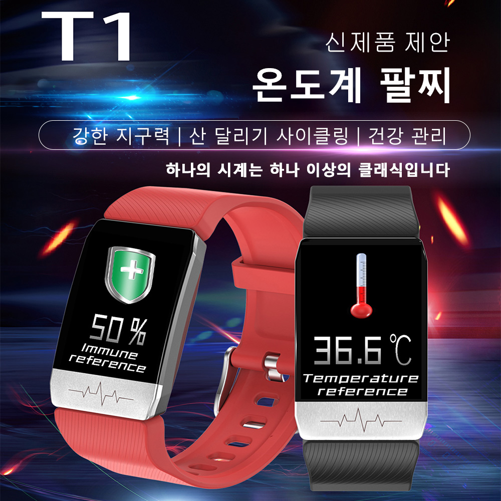 Fitness Bracelet Body Temperature Heart Rate Blood Pressure Monitor Activity Tracker Smart Watch Men Women Clock For Android IOS image
