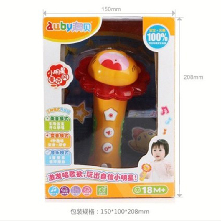 New Products Auby Little Star Microphone 463473 Obey Music Children Early Education Toy Microphone