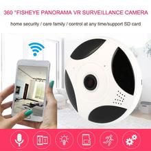 Ip-Camera Remote-Monitoring WIFI Mobile-Phone Home-Security Wireless 960p 360-Degree