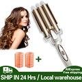 бигуди для волос для волос щипцы для завивки волос Три бочки электрический утюжок для волос гофре для волос для завивки волос плойка для вол...