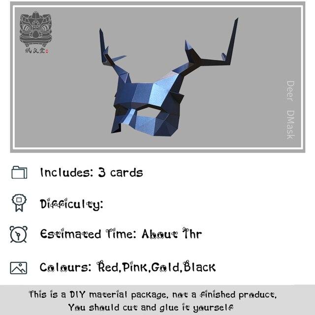מסכת ראש אוריגמי - אלת האהבה 3