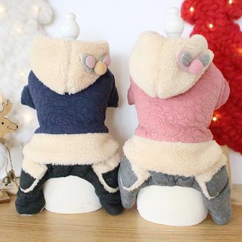 Ropa Para Mascotas czteronożne ciepłe jesienne i zimowe odzież dla zwierząt dwuwarstwowe grube ubrania wyściełane bawełną jednoczęściowy kombinezon dla psów tanie i dobre opinie WINDRHYMEPET CN (pochodzenie) Stałe 100 bawełna