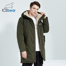 ICEbear 2020 New men's Winter Jacket stylish Shorts Coat Windproof and Warm Male Brand Clothing MWC20887D
