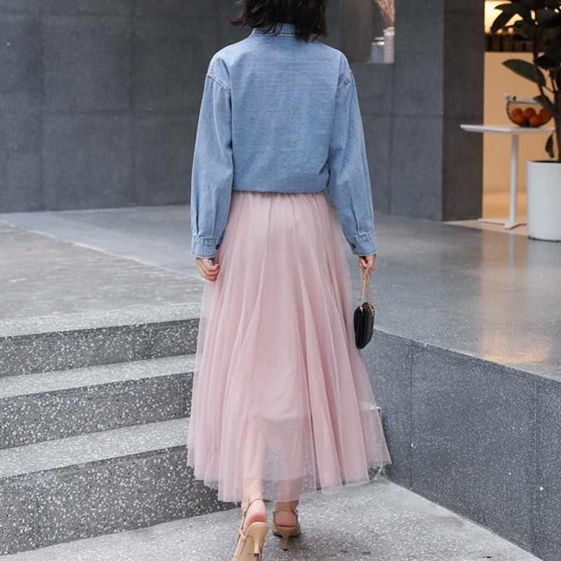 ファッションデザインエレガントルーズ長袖デニムコートレディース春 2020 メッシュロングスカート 2 個セット妖精スカートショートジャケット