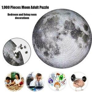 Moon Jigsaw малыш собирает игрушку Луна земля головоломка картина игра Развивающие игрушки для снятия стресса для детей и взрослых
