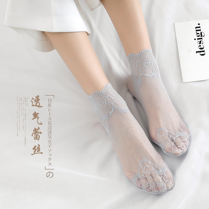 1 Pairs Of Lace Women's Thin Socks Summer Lace   Cotton Bottom Slip Resistant Easy Breathable   Invisible Women's Socks