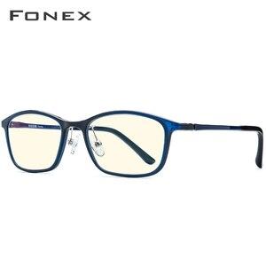 Image 3 - FONEX Ultem TR90 مكافحة نظارات الضوء الأزرق الرجال نظارات حماية نظارات حجب كمبيوتر ألعاب Antiblue النظارات النساء AB03