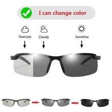 Солнцезащитные очки Мужские фотохромные поляризационные хамелеоновые