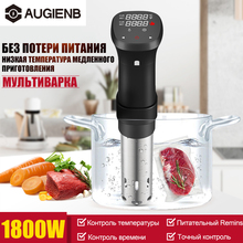 1800W Sous Vide Cooker Thermal Immersion Circulator Machine with Large Digital LCD Display