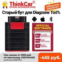 Thinkdiag OBD2 스캐너 이전 부팅 버전 V1.23.004 지원 Diagzone 전체 시스템 자동차 도구 ecu 코딩 PK Easydiag X431 pro3