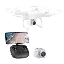 HW7021 Drone 4k Camera X50 ZOOM Wide Anti-shake 5G WIFI FPV Gesture photo GPS Professional Dron RC Helicopter Quadcopter Xmas(China)