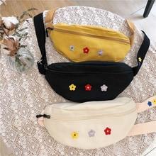 2020 new female bag small canvas sun flower embroidery waist students vintage sense girl chest