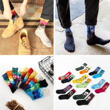 Mens Casual Cotton Tube Colorful Socks New style Retro Painting Literary Abstract Oil painting Winter Mona Lisa starry