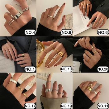 17KM Punk Gold Wide Chain Rings Set For Women Girls Fashion Irregular Finger Thin Rings Gift 2021 Female Jewelry Party 2