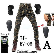 2019 New Motorcycle Pants Men Moto Jeans Protective Gear Riding Touring Motorbike Trousers Motocross Pants 06 Camoufl Moto Pants 2018 new motorcycle pants men motorcycle jeans protective gear riding touring motorbike trousers motocross pants pantalon moto