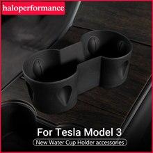 Model3 uchwyt na kubek akcesoria samochodowe do modelu tesla 3 akcesoria antypoślizgowy uchwyt na kubek silikonowy model 3 tesla model y model trzy