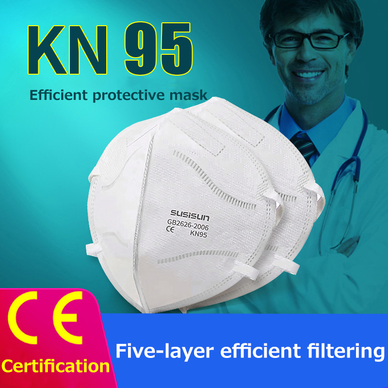 Hot 50Pcs KN95 Face Masks 5 Layers Comfortable Design Anti-Dust Anti-virus Mouth Mask Filter Breathing Safety Protective Mask