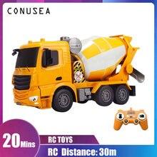 Rc грузовик инженерный Транспорт модель Управление светодиодный