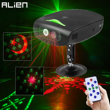 ALIEN Interchangeable Pattern RG Laser Stage Lighting Effect Xmas Snowflake Halloween Party Holiday DJ Disco Bar Show Projector