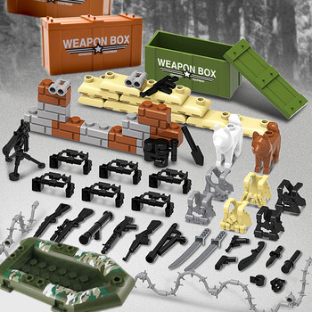 Military Swat Weapon Box Building Blocks Guns Pack City Police Building Bricks Moc Parts Accessories MOC Brick Boys Gift Toys 21pcs machine gun moc weapon pack military accessories blocks city police ww2 soldiers figures bricks parts compatible legoed