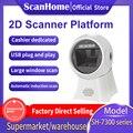 Сканер ScanHome  всенаправленный лазерный сканер штрих-кодов  платформа для супермаркета SH-7100/7120