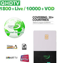 QHDTV card for smart TV m3u H.265 1 year Subscription IPTV France Arabic 1800 channels European android tv box(China)