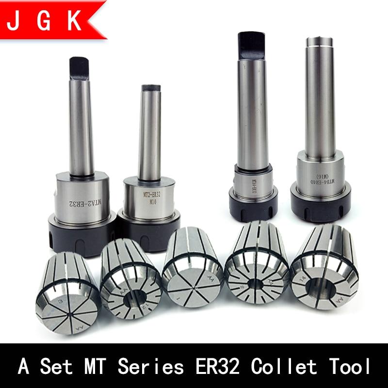 A Set High Precision 0.008 ER Collet + Mt Tool Holder MT2 MT3 MT4 ER25 ER32 Thread M10 M12 M16 Rear Pull Flat Tail Tool Holder