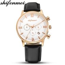 Shifemmei ultra thin Men นาฬิกาควอตซ์นาฬิกาแฟชั่นธุรกิจกลางควอตซ์นาฬิกาวันเกิดของขวัญวันวาเลนไทน์วันหยุดของขวัญ