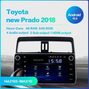 "Image 2 - Dasaita Car Radio DSP Android 10.0 for Toyota New Prado Navigation 2018 Autoradio GPS 10.2"" IPS Multi Touch Screen MAX10"