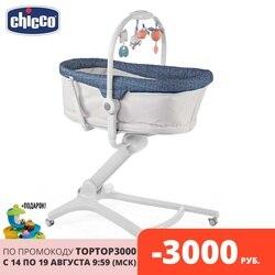 Cunas para dormir Chicco, abrazo de bebé 4-vaiv-1