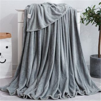 1pc 50 × 70 センチメートルフランネル毛布無地ソフトリビングルーム寝室の空気空調ベッド毛布ソファベッド睡眠毛布