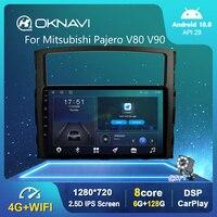 Lettore Video autoradio Android 10.0 per Mitsubishi Pajero V80 V90 2009-2016 navigazione Stereo GPS automatica DSP OBD Carplay No 2 din