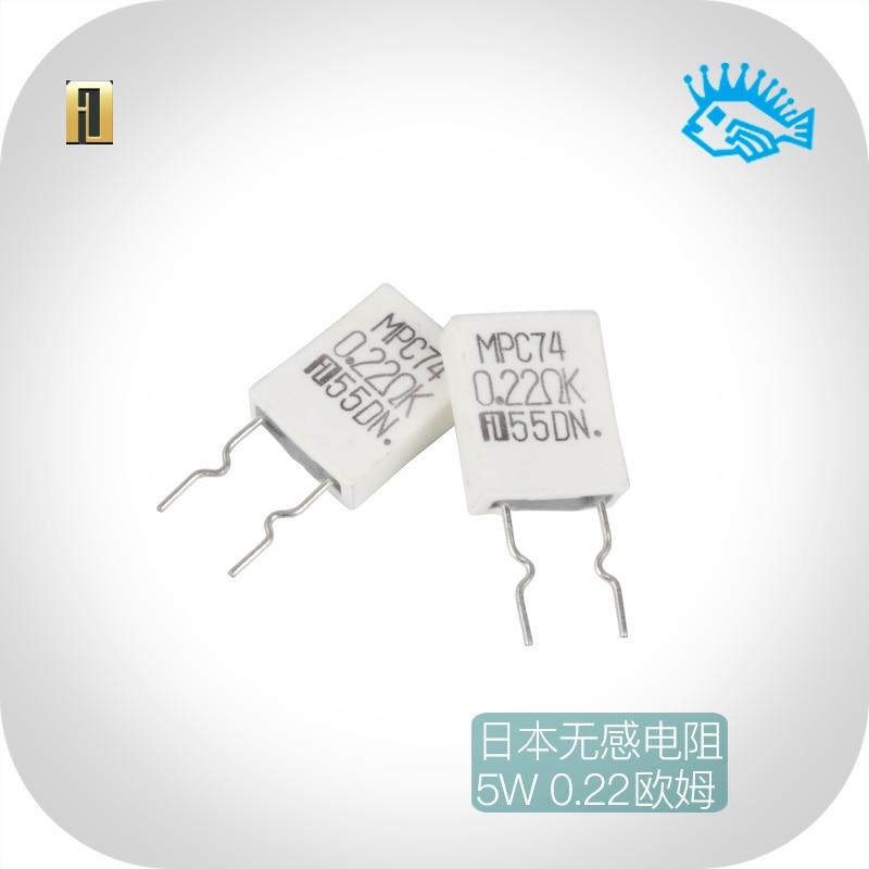Resistor,56 ohmios Fukushima Japón 20 Piezas
