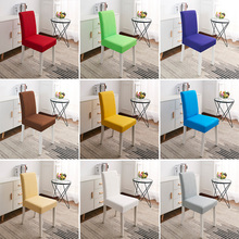 Stretch Spandex Removable Dining Room Chair Covers Slipcover Living Home Party Wedding Decoration Cover Solid Color