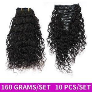 Veravicky 200 г натуральные волнистые волосы для наращивания на заколках, европейские волосы для наращивания, Remy человеческие волосы, полный набо...