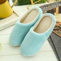 Women Indoor Slippers Shoes Winter Warm Home Plush Soft Slippers IndoorsAnti-slip Winter Floor Bedroom Shoes Soft Flip Flop