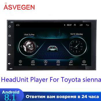 "10""Car Multimedia Andriod Player ForToyota sienna With GPS Navigation Car Audio Radio StereoHead Unit Player image"