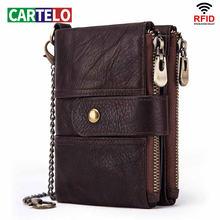 Кошелек cartelo мужской с защитой от кражи многофункциональный