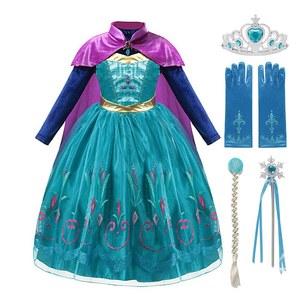 VOGUEON/платье принцессы Анны и Эльзы; нарядный костюм Снежной Королевы Эльзы с длинным плащом; нарядная одежда на Хэллоуин для девочек