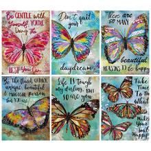 Huacan Diamond Painting New Square Stones Animal Full Embroidery Complete Kit Butterfly Home Decoration
